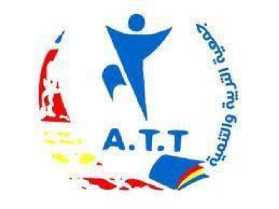 المكتب التنفيذي لجمعية التربية والتنمية يعقد مؤتمره العتم بعد الانتخابات