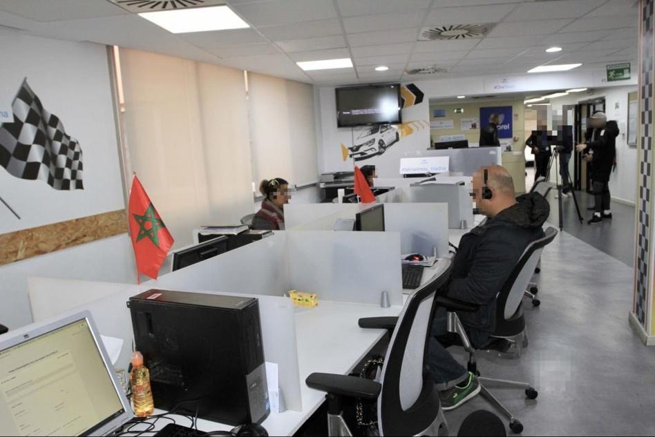 مراكز للنداء تطرد مستخدمين بسبب تأسيسهم لمكتب نقابي