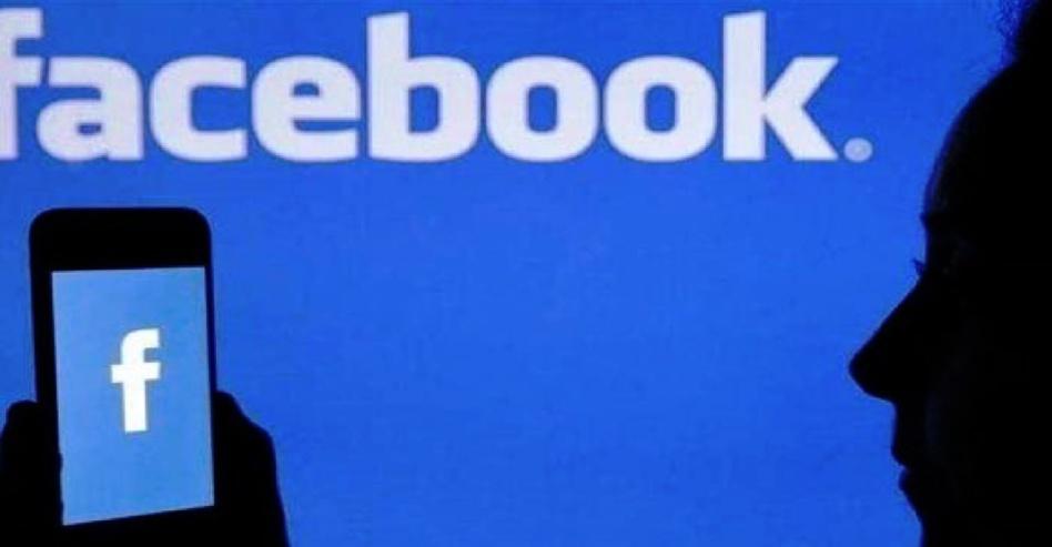 """""""فيسبوك"""" يُشَغِّلْ ميزة فحص الأمان بعد انفجار كابول"""