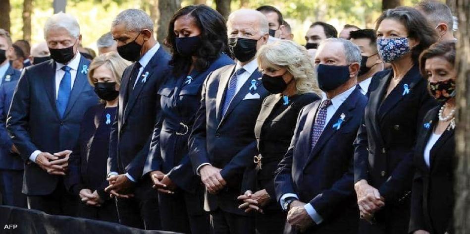 بمشاركة رؤساء سابقين ووجوه بارزة.. إنطلاق مراسم إحياء الذكرى العشرين لهجمات 11 سبتمبر في نيويورك