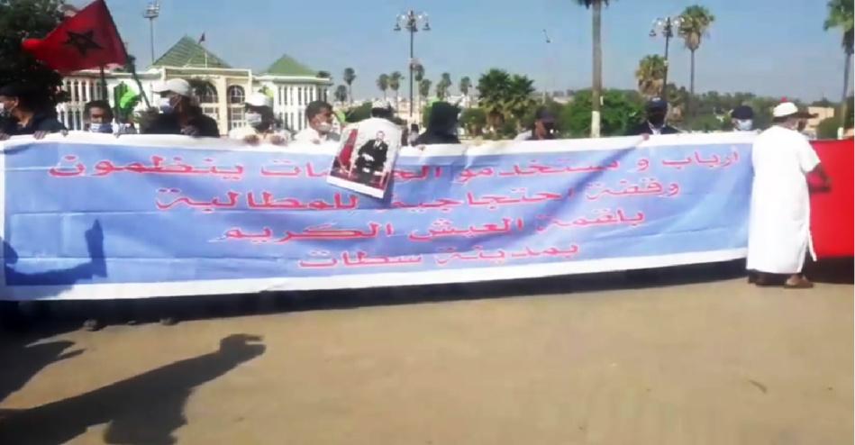 """في ظل الجائحة """"لقمة العيش"""" تخــرج مستخدمي ومستخدمات الحمامات إلى الاحتجاج"""