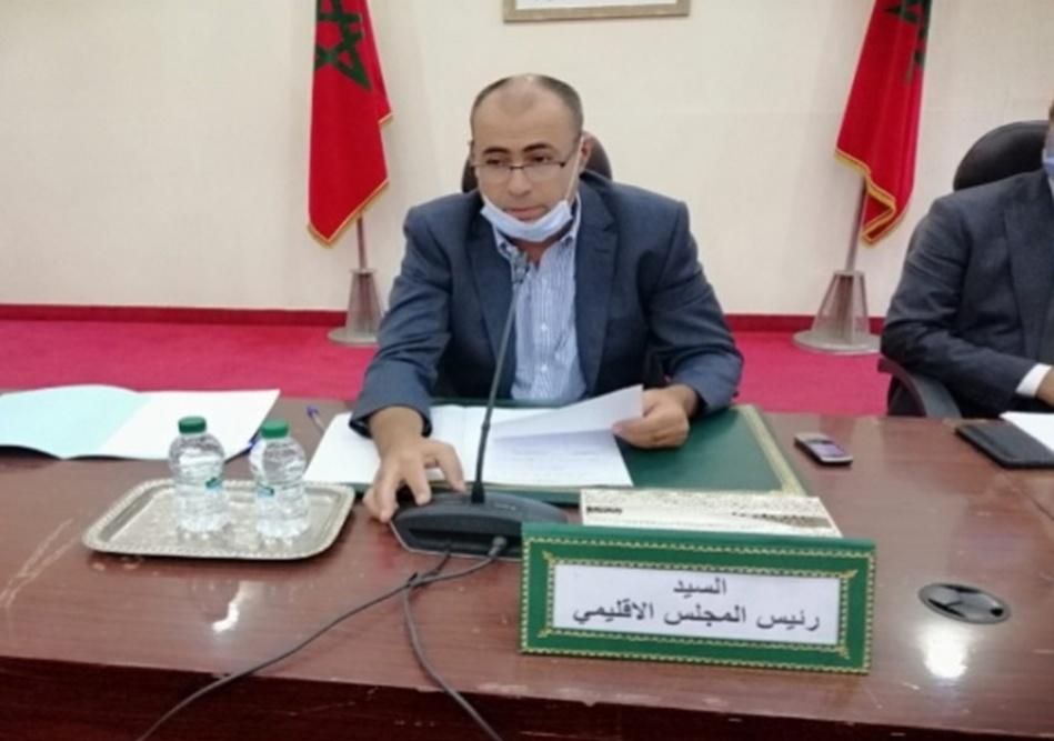 في الصورة رئيس المجلس الإقليمي للحسيمة