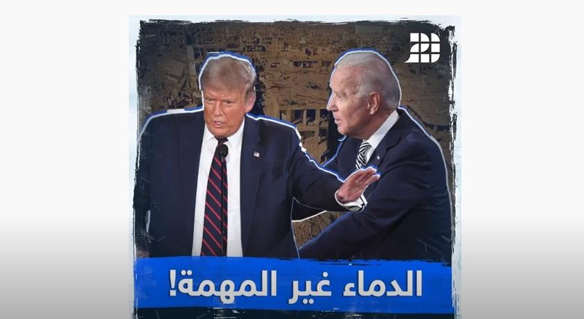 أمريكا تشعل الشرق الأوسط حروبا ثم تدير ظهرها.. لماذا؟.. تابعوا