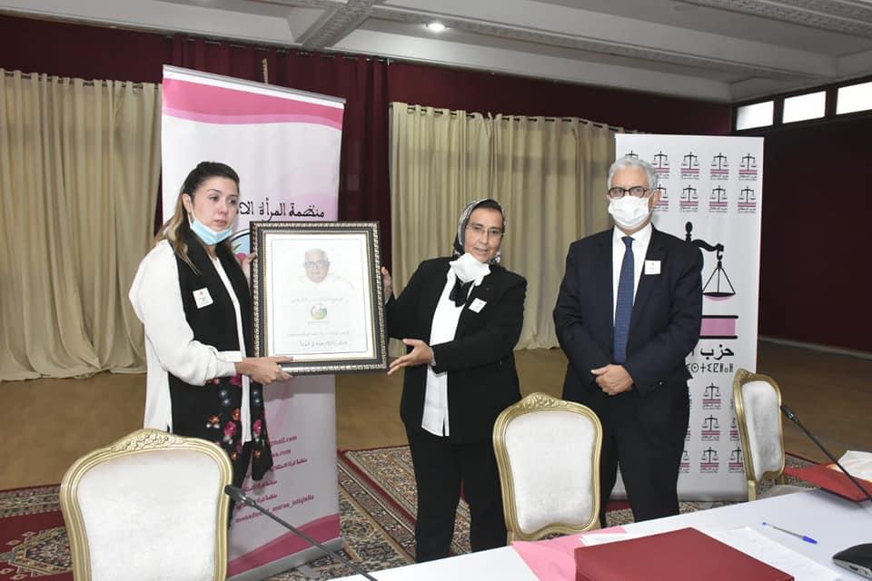 بيان المجلس الوطني لمنظمة المرأة الاستقلالية دورة المرحوم الحسن الشرقاوي