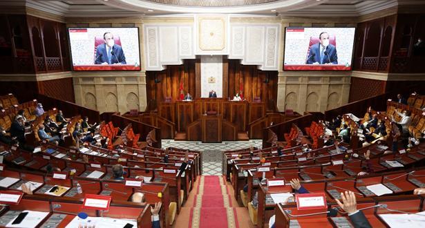 الفرق النيابية بمجلس النواب المغربي تعبر عن إدانتها للإساءة إلى المقدسات الإسلامية