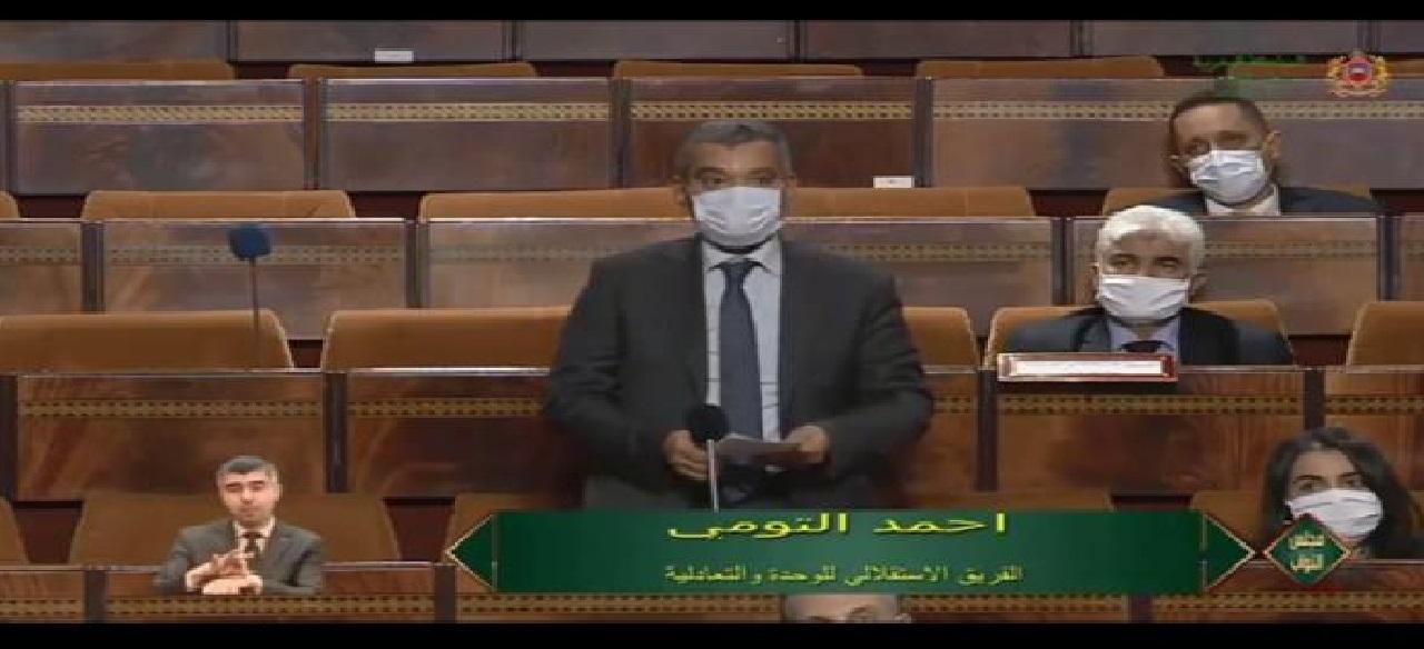 البرلماني أحمد التومي.. جائحة كورونا فاقمت مستويات البطالة وحان الوقت لدعم العرض والطلب