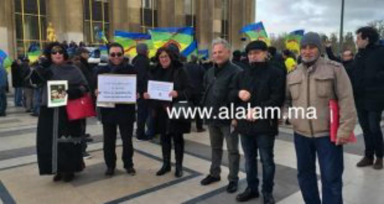 أمازيغ فرنسا يخرجون في وقفة إحتجاجية بباريس