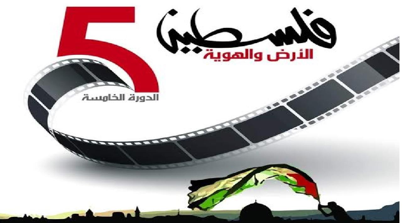 مشاركة مغربية مكثفة في مهرجان القدس السينمائي