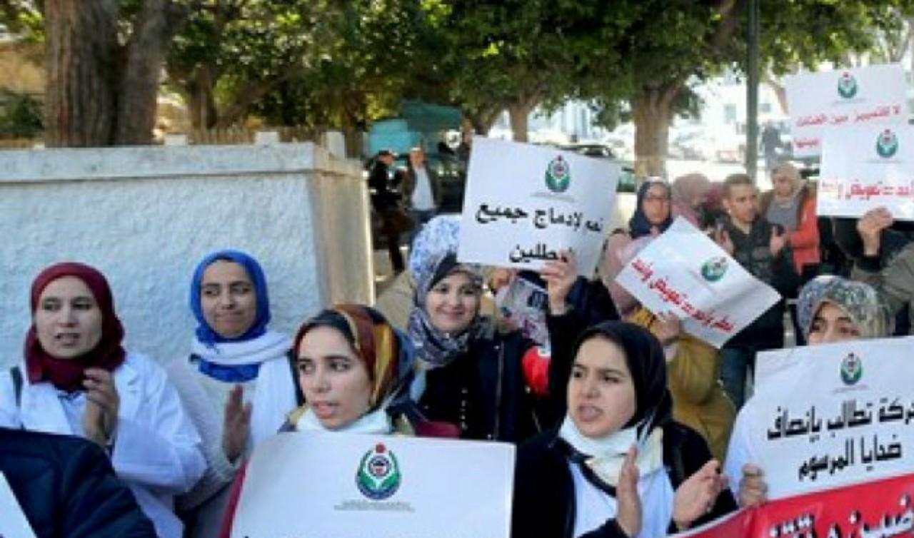 إضراب وطني يومي 19 و 20 نونبر بقطاع الصحة