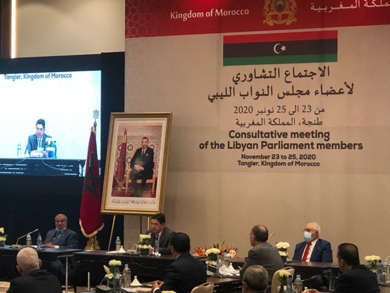 طنجة تستأنف أشغال المؤتمر التشاوري لحلحلة الأزمة الليبية