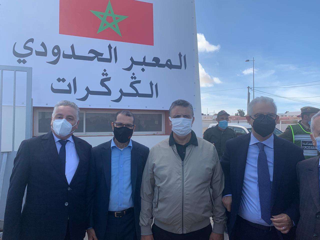 بيان زعماء الاحزاب السياسية الوطنية من قلب الكركرات بالصحراء المغربية
