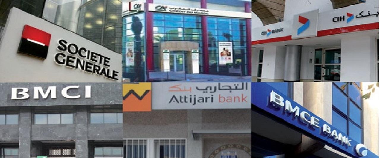 ارتفاع قيمة القروض المتعثرة للبنوك بالمغرب