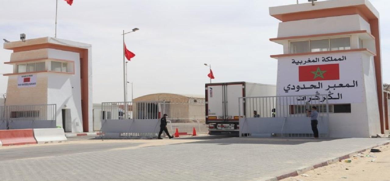برلمان أمريكا الوسطى يدعم المغرب في ملف الكركرات وقضية الصحراء المغربية