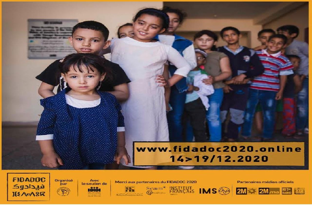 الدورة الثانية عشر للمهرجان الدولي للشريط الوثائقي بأكادير على الإنترنت