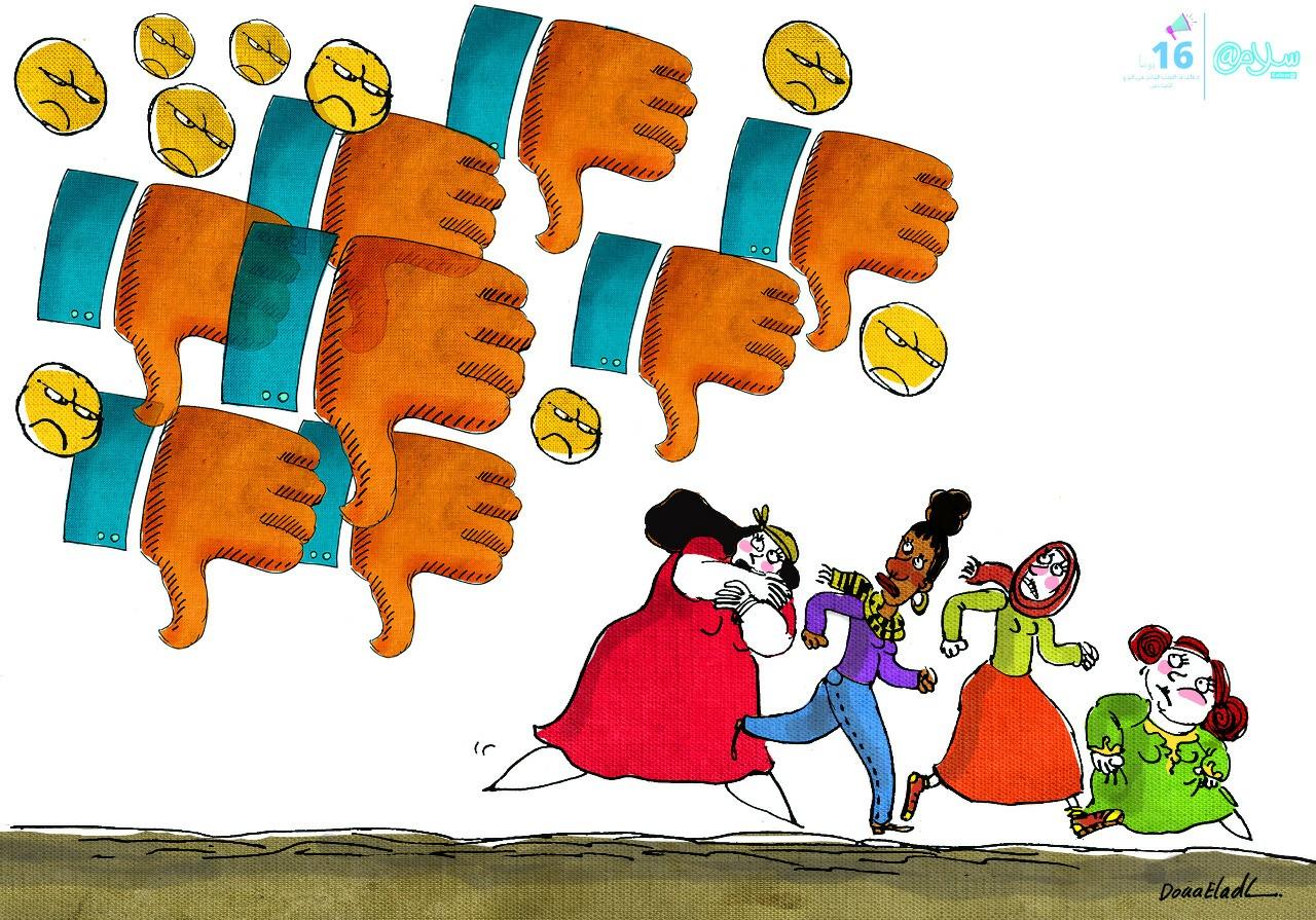 مبادرة مدنية لحماية النساء من العنف الإلكتروني