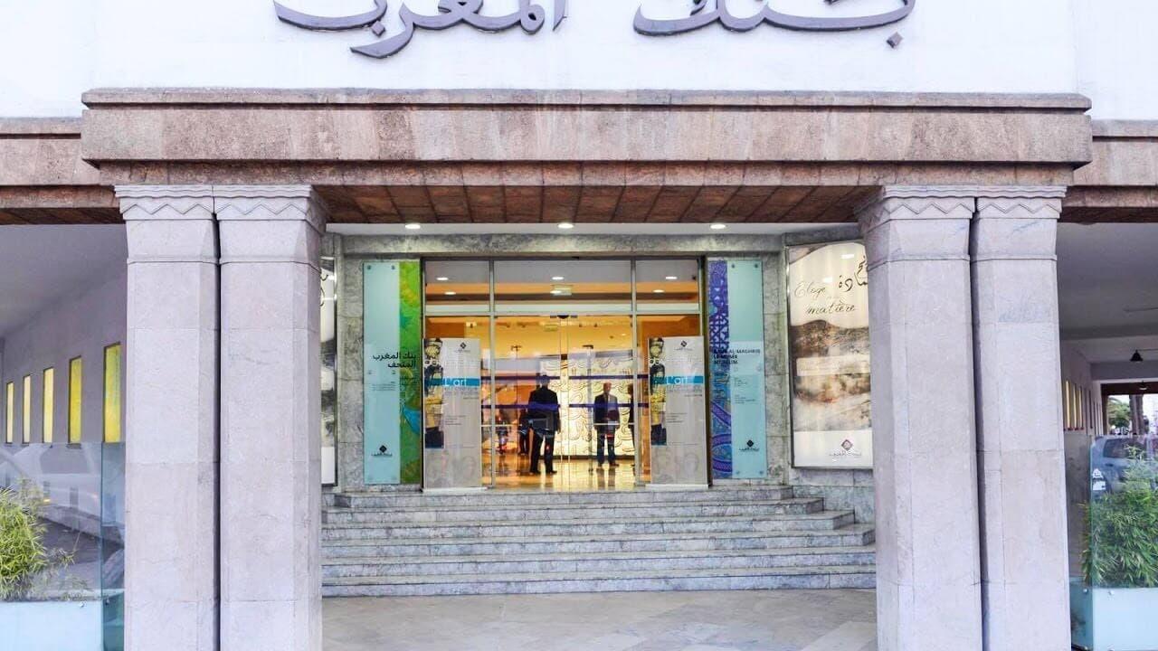 البنك المركزي المغربي: الدرهم شبه مستقر أمام الأورو