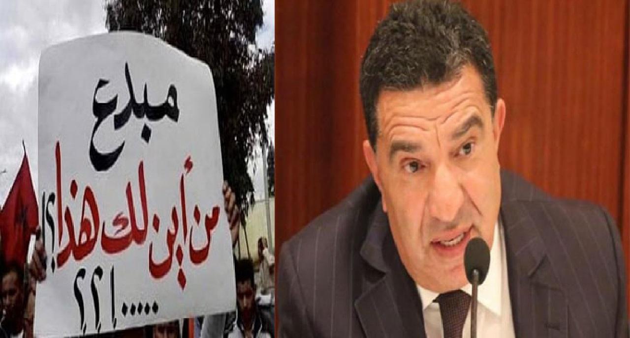 بسبب إهدار المال العام.. الوزير السابق «مبديع» في ضيافة الشرطة القضائية