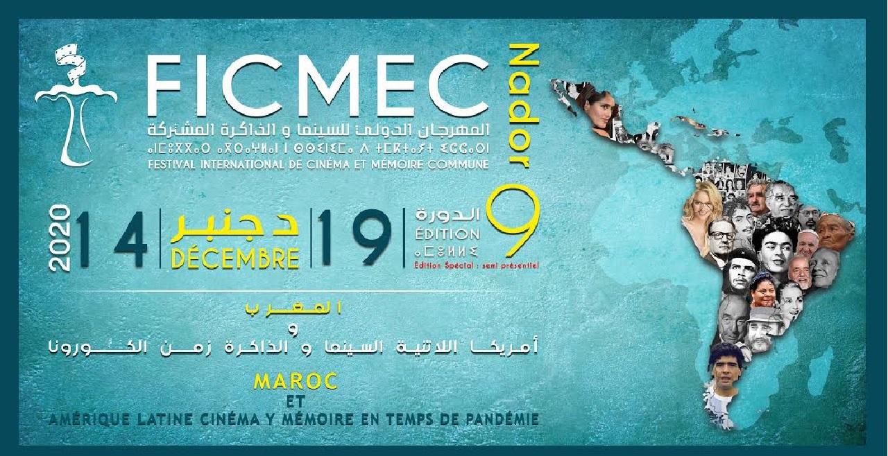 المهرجان الدولي لسينما الذاكرة المشتركة بالناضور من 14 الى 19 ديسمبر 2020