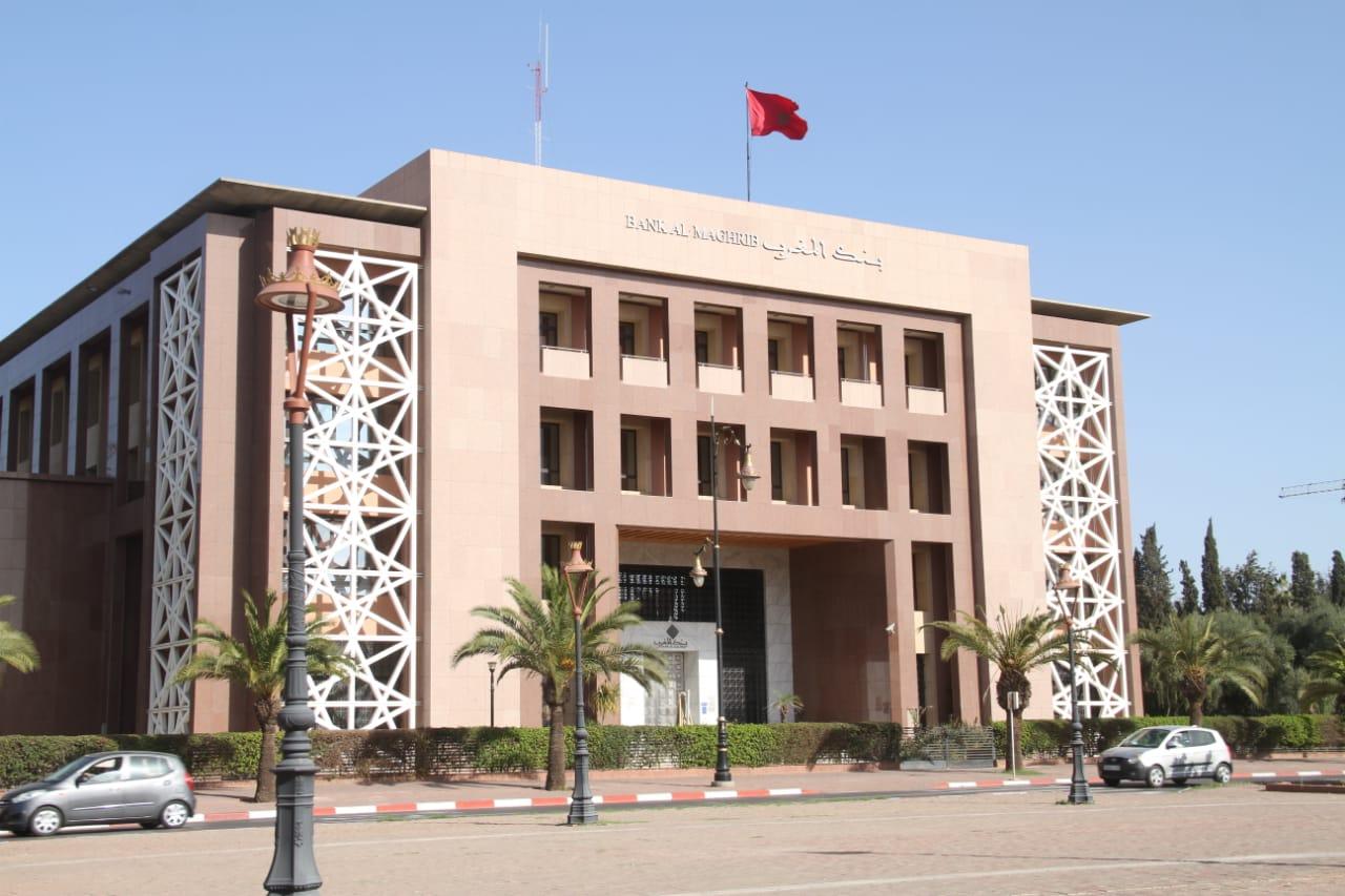بنك المغرب يُقَرِّرْ  الحفاظ على سعر الفائدة الرئيسي دون تغيير