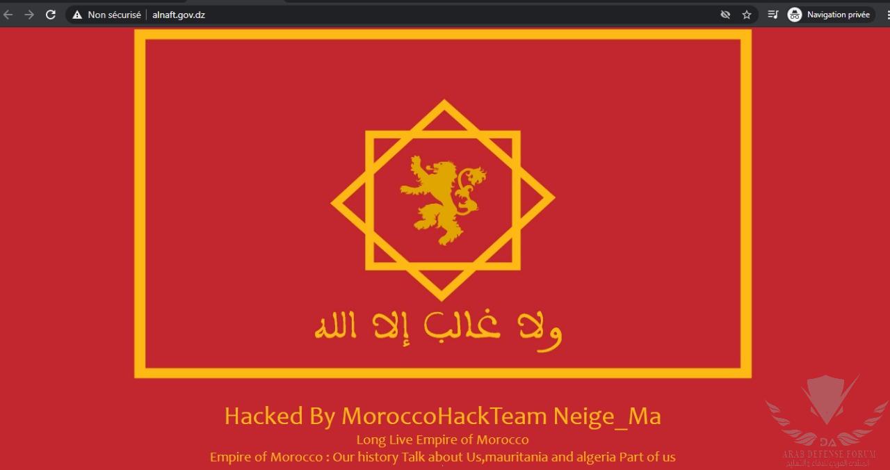 إختراق مواقع رسمية جزائرية وصحف تتهم قراصنة مغاربة