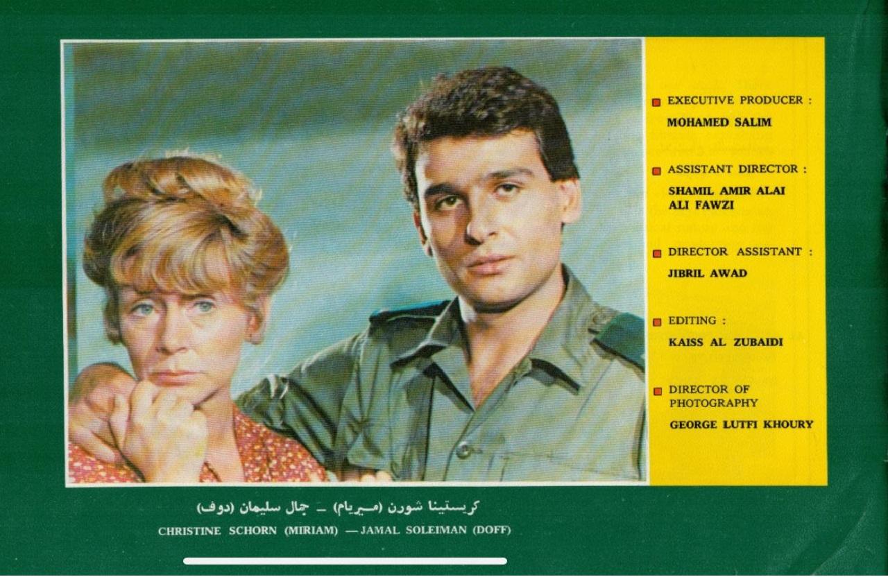 فيلم فرنسي سويدي عربي جديد يصور في المغرب عن المخرج العراقي المخضرم «قاسم حول»