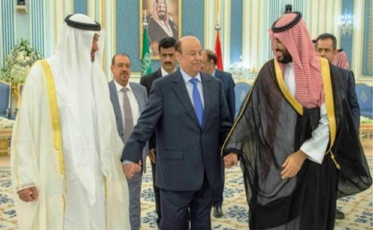 اتفاق الرياض يتوج مسارا شاملا للإصلاح باليمن