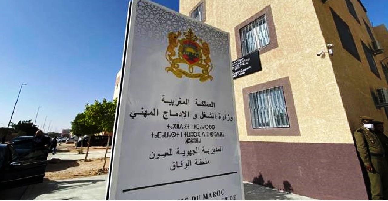 تدشين المقرات الجديدة للمديرية الجهوية لوزارة الشغل بالعيون