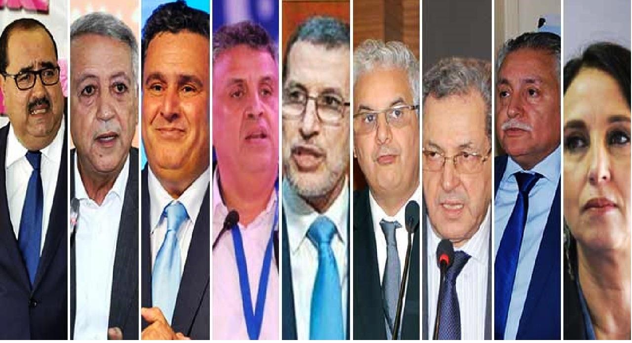 الأحزاب السياسية المغربية تقطع الطريق على عمليات الجمع بين مهمة البرلمان وعمادة المدن الكبرى
