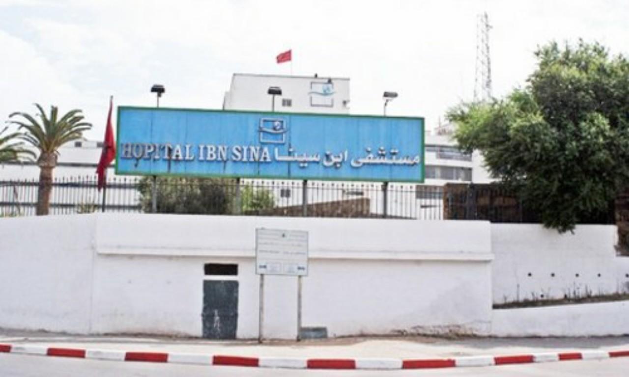 وقفة احتجاجية للعاملين بمستشفى إبن سينا بالرباط