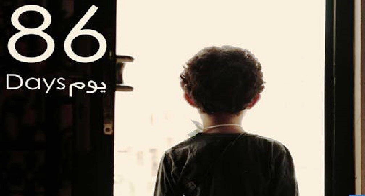 جوائز الدورة الثالثة لمهرجان الفيلم التربوي لأطفال المخيمات الصيفية