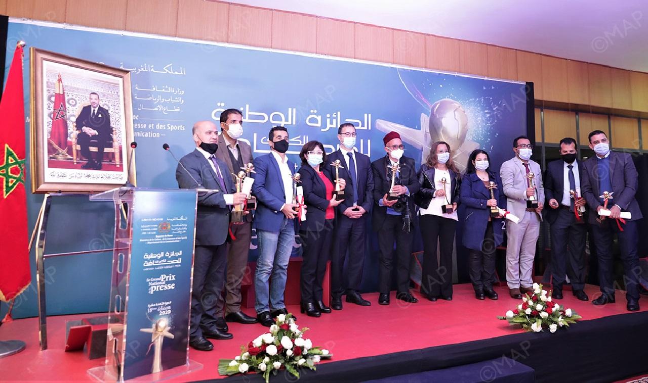 تتويج الفائزين بالجائزة الوطنية الكبرى للصحافة في دورتها الـ 18