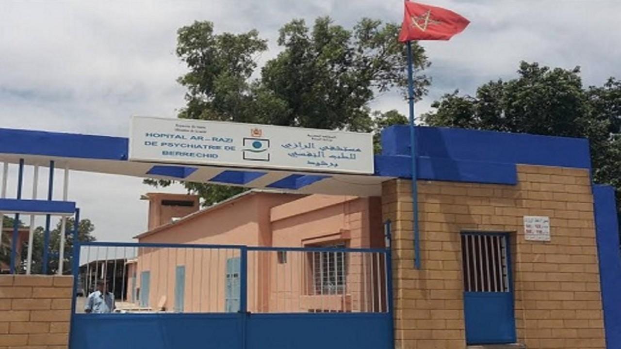 برلمانيون في زيارة تفقدية لمستشفيات الأمراض العقلية بالمغرب