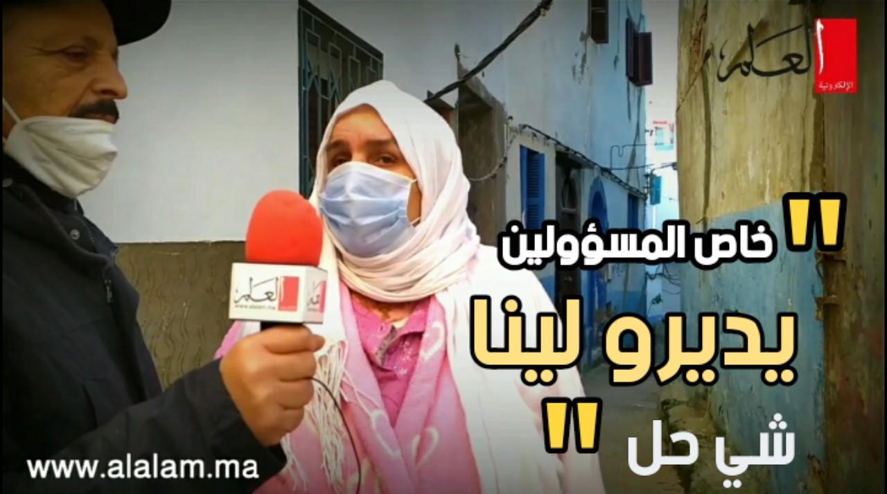 بالفيديو: تفاصيل مقتل شاب بسبب انهيار منزل في العرائش