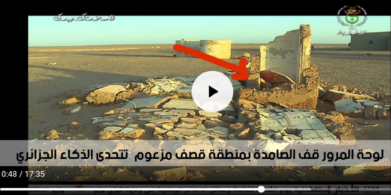 """تلفيق و مشاهد من حرب اليمن في وثائقي مزيف من """"قطاع المحبس """""""