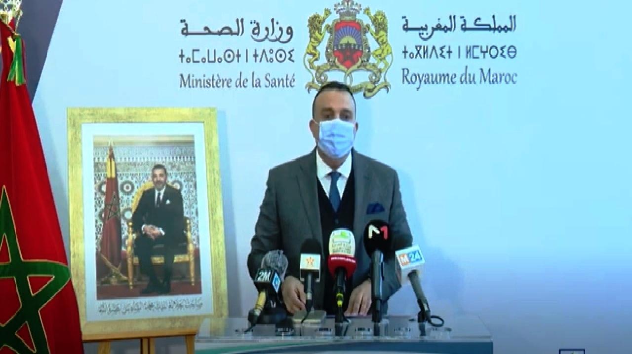 التصريح النصف شهري لوزارة الصحة حول حصيلة كوفيد-19 بالمغرب
