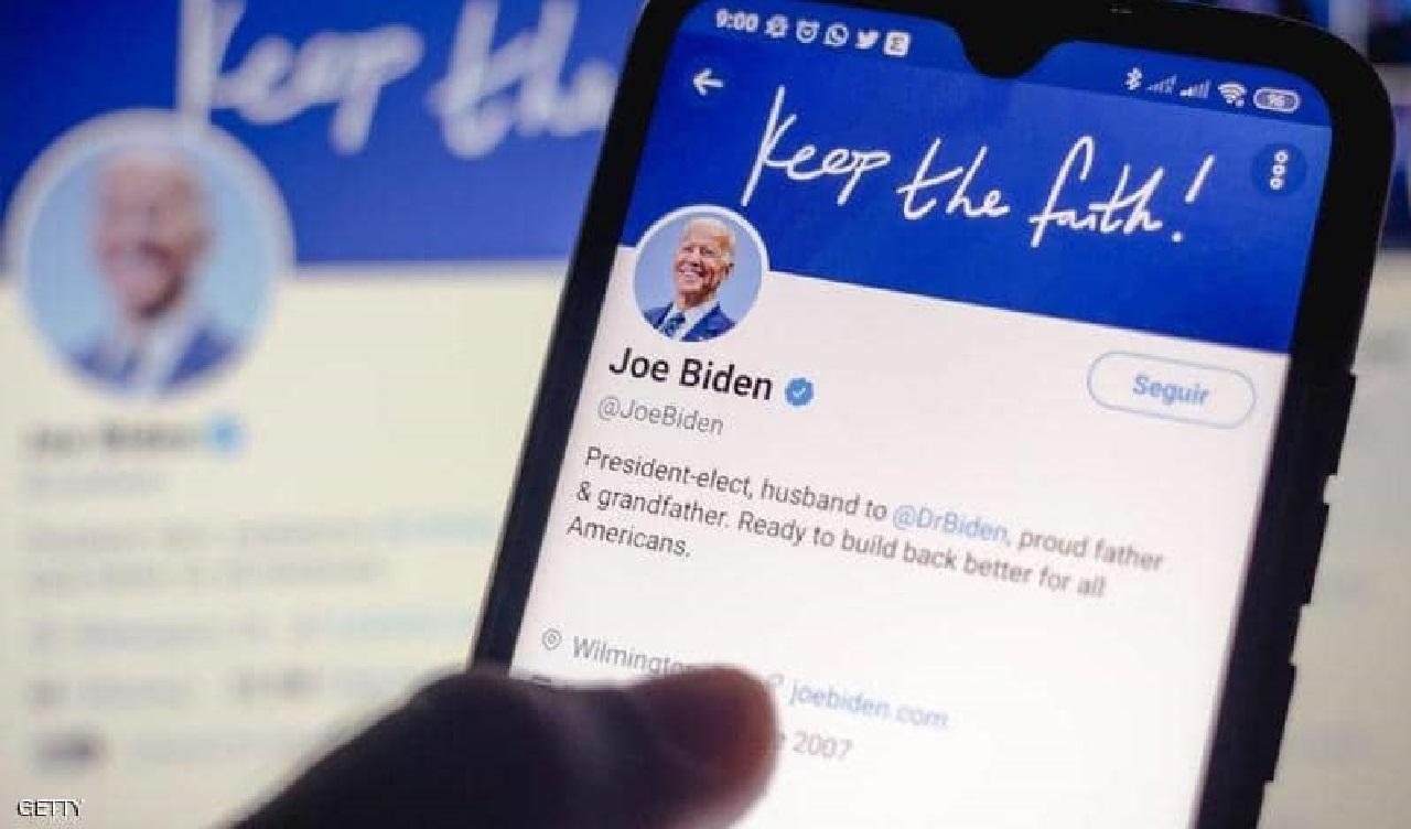 بايدن في أول تغريدة له كرئيس لأمريكا على حسابه بموقع تويتر