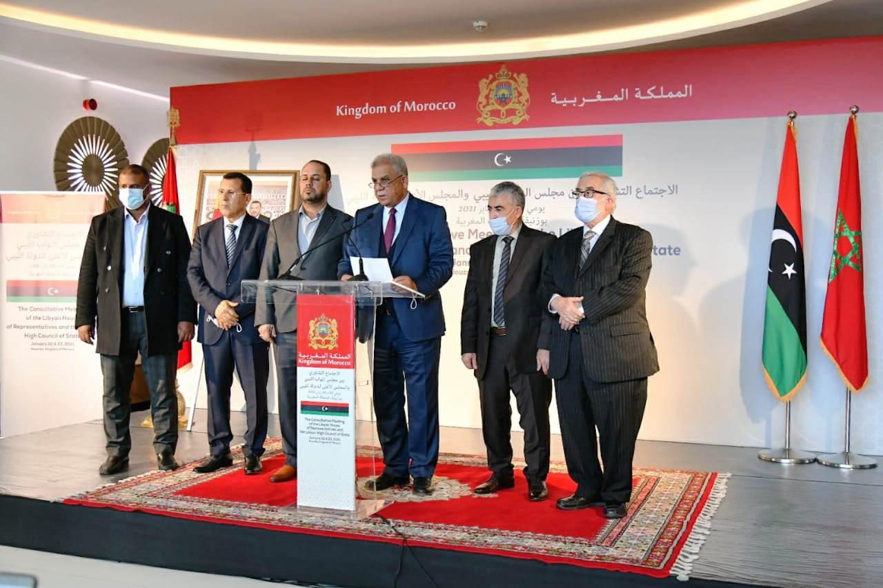 بيان فريقي الحوار الليبي-الليبي الختامي لاجتماعات بوزنيقة بالمغرب