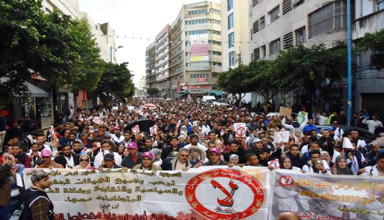 السلطات تمنع تنظيم مسيرة احتجاجية للأساتذة المتعاقدين بالدار البيضاء