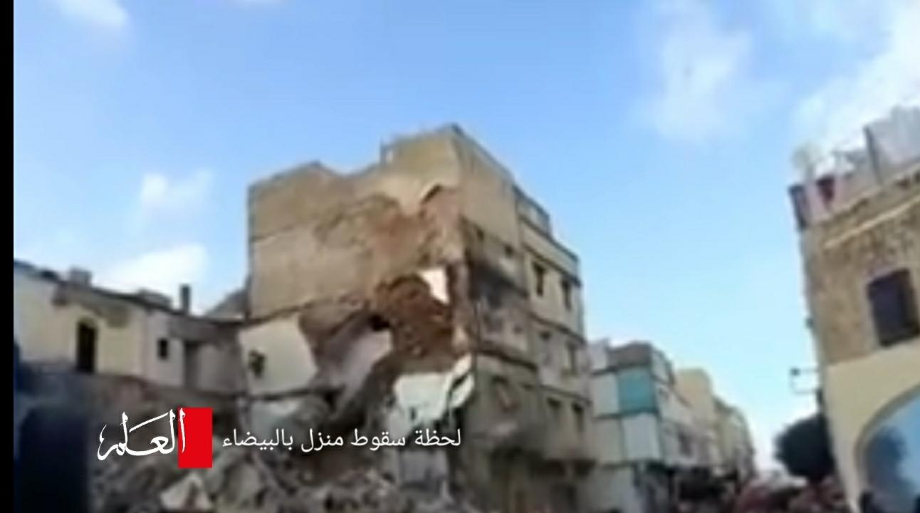 سقوط ثلاثة منازل بالدار البيضاء والبحث جار لانتشال شخص تحت الأنقاض