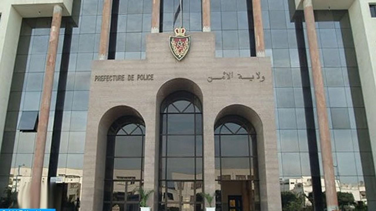 ولاية أمن الدار البيضاء تخرج بتوضيح حول الحالة الأمنية بتيط مليل