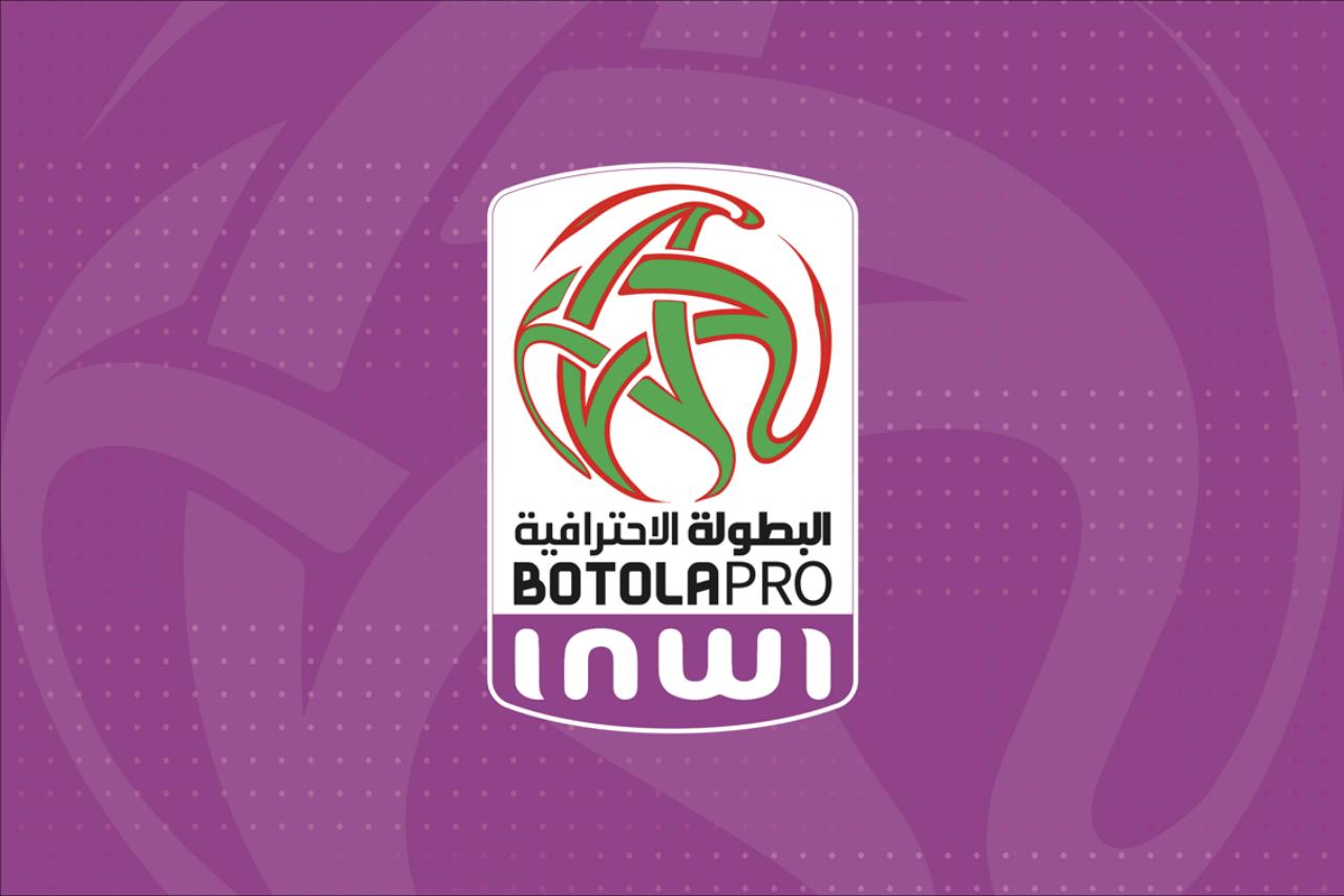 الجامعة الملكية تعلن عن استئناف البطولة الوطنية الاحترافية في هذا التاريخ
