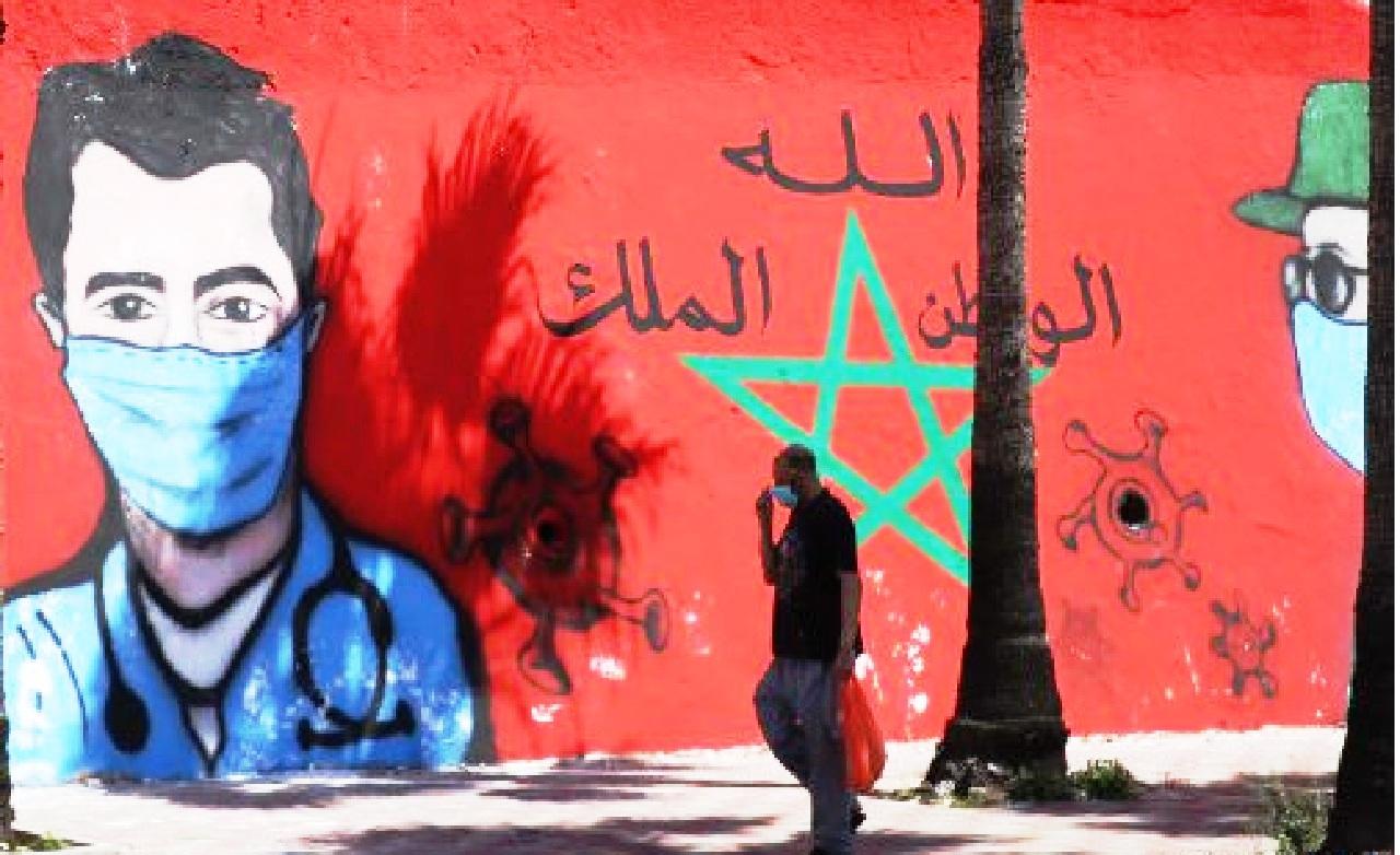 حصيلة فيروس كورونا بالمغرب ليوم الأربعاء 3 فبراير