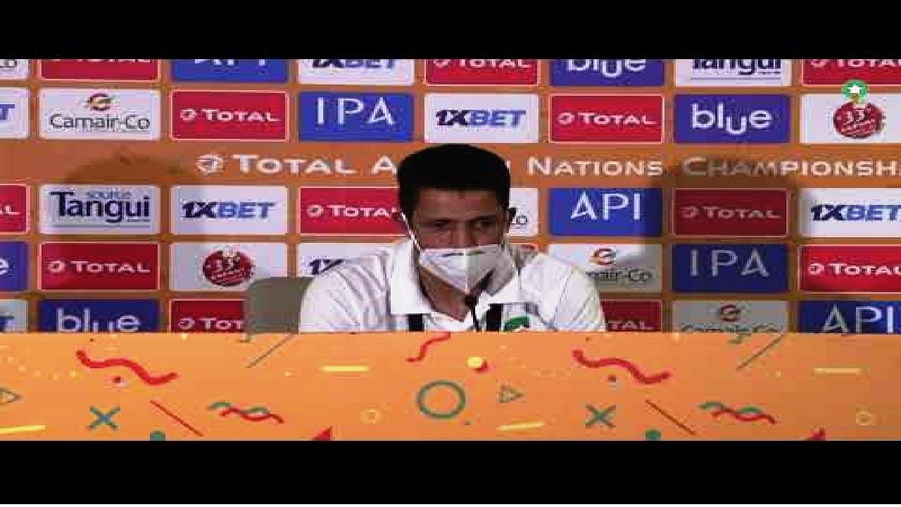 الندوة الصحفية للمدرب «الحسين عموتة» قبل «مباراة مالي»