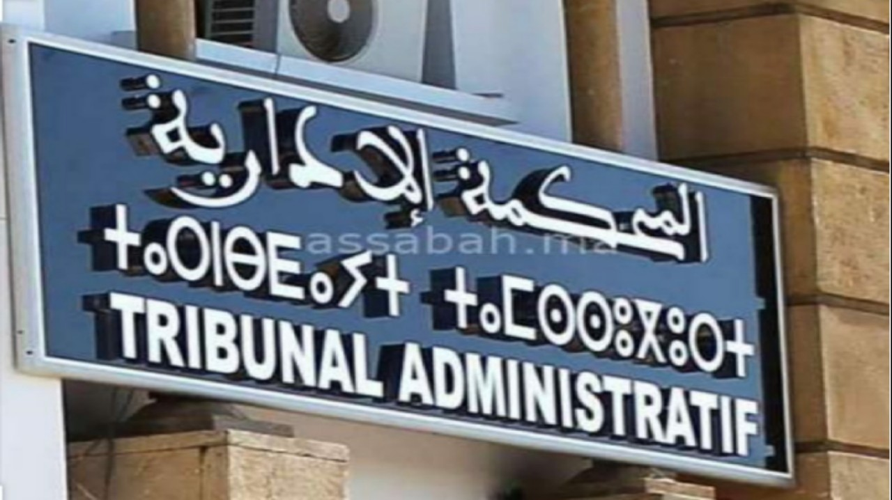 المحكمة الإدارية بالرباط تعزل مستشارا جماعيا عن البيجيدي بجماعة  القصر الكبير