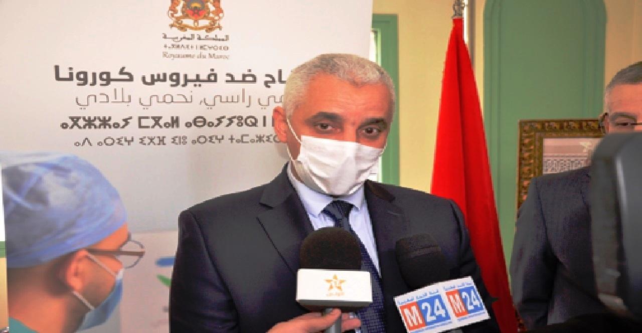 من بني ملال وزير الصحة يَزُفٌ بشرى سارة عن موعد تحقيق المناعة الجماعية للمغاربة