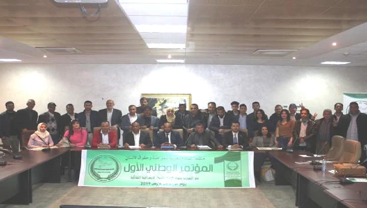 منظمة حقوقية تعتبر المساس بشخص ملك البلاد مساس بكرامة الشعب المغربي