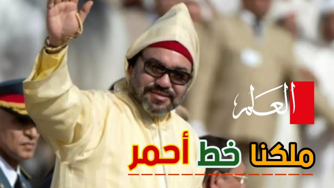 تنظيمات مهنية وصحفيون ينددون بتطاول قناة جزائرية على المؤسسة الملكية