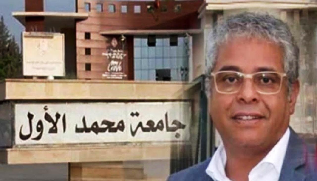 جامعة محمد الأول بوجدة تندد بالحملة الممنهجة للإعلام الجزائري وإساءته لرموز الدولة المغربية.‼