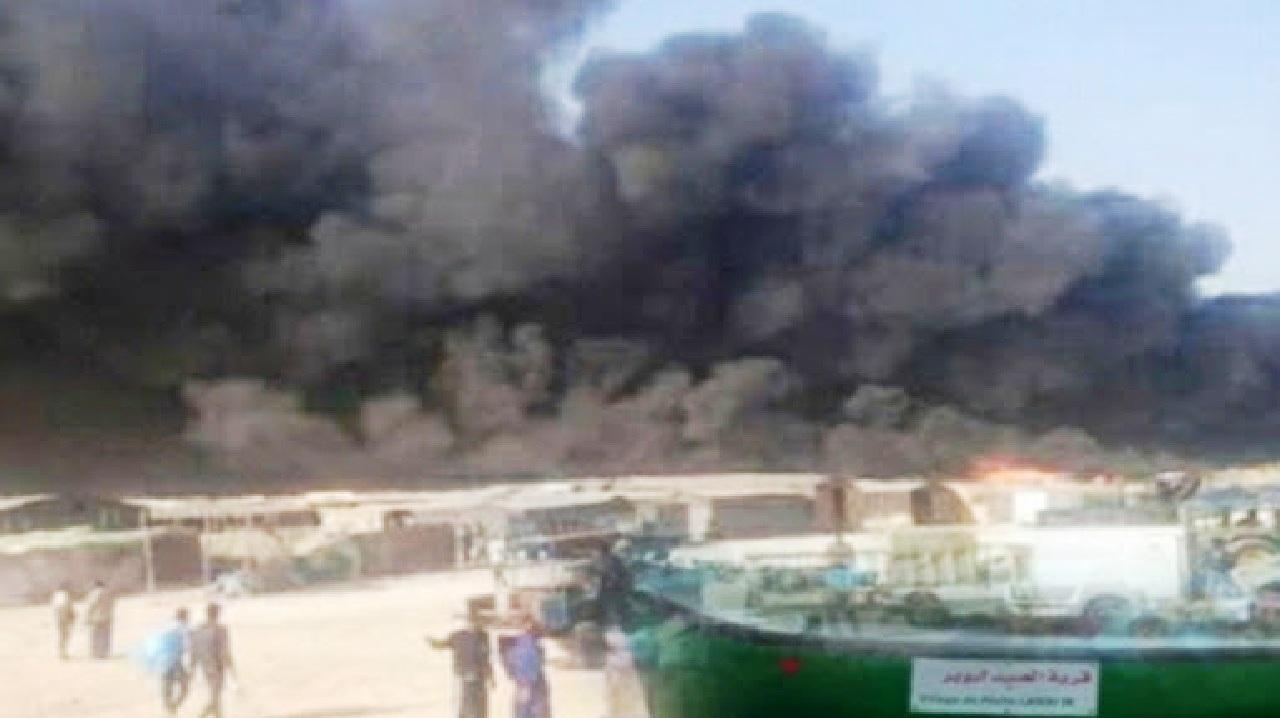 حريق بقرية الصيادين لبويردة جنوب الداخلة
