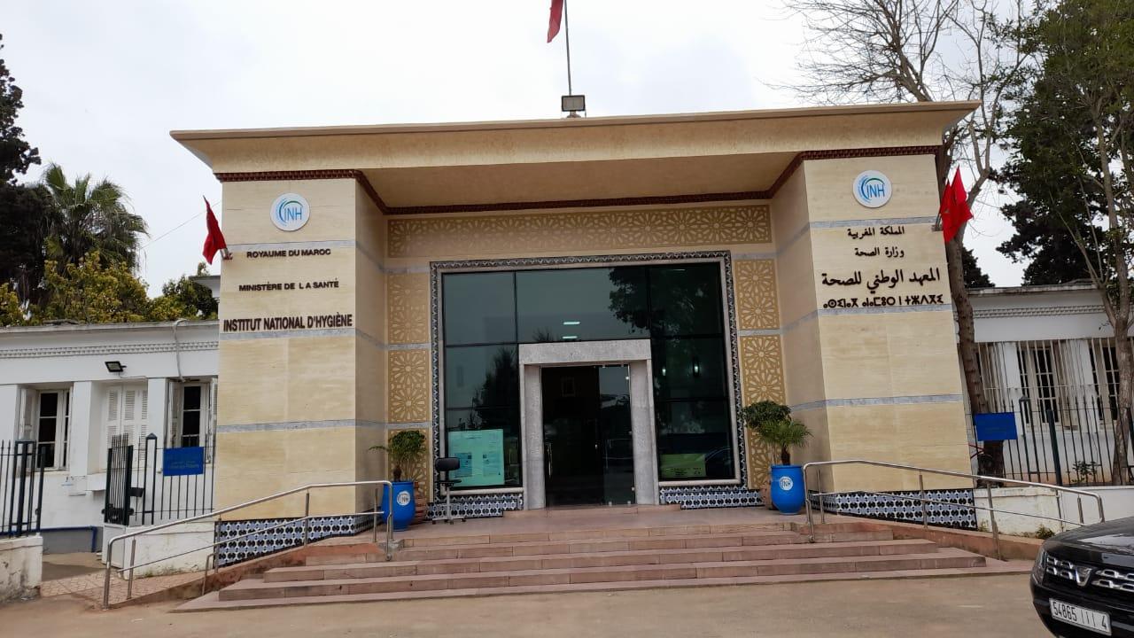 للسنة الخامسة على التوالي.. المعهد الوطني للصحة يحصل على شهادة «إيزو» لمعيار نظام إدارة الجودة